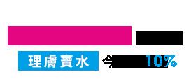 韩国综艺no more showmomo购物网-你更喜欢自己的地方