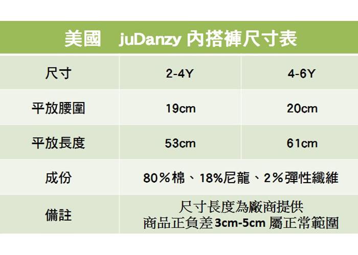 judanzy-Tights-siza.jpg