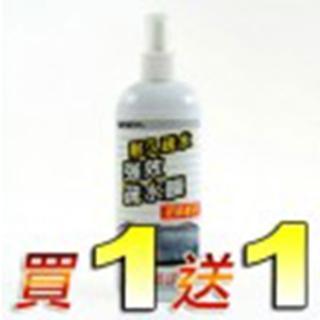 【勸敗】MOMO購物網強效疏水膜(玻璃專用)(M)去哪買momo 購物網 0800