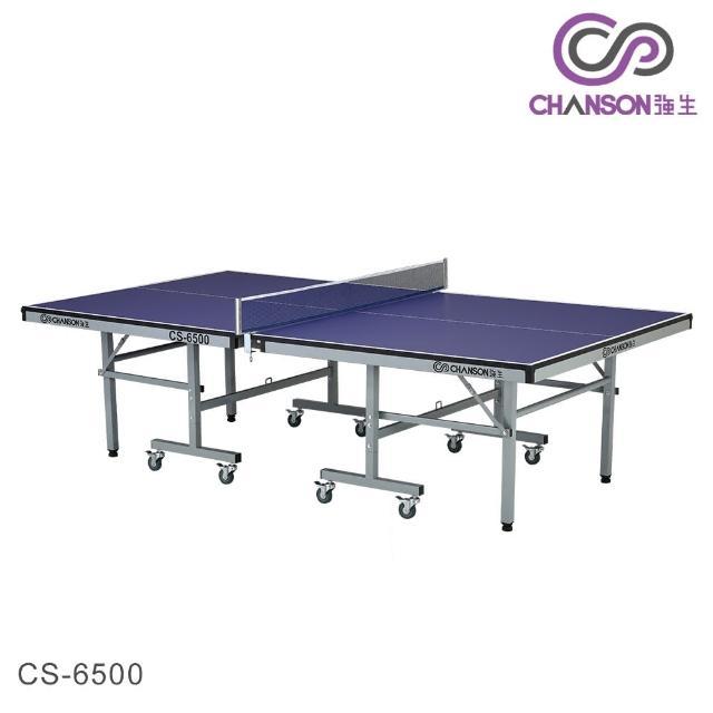 【真心勸敗】MOMO購物網【強生CHANSON】標準規格桌(CS-6500)好嗎富邦momo購物台電話