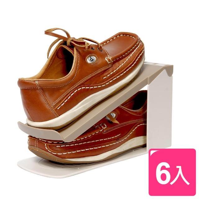 【空間達人】創意鞋架(6入holahome)