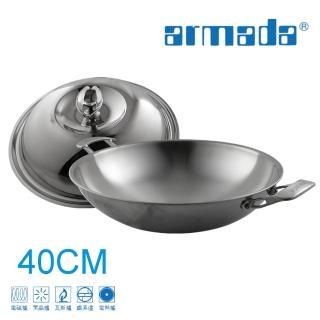 【armada】菁英5層316不鏽鋼複合金瑞士雙耳炒鍋(40cm)