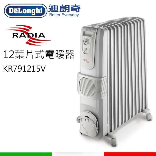 【迪朗奇】12片式熱對流暖風momo臺電暖器(KR791215V)