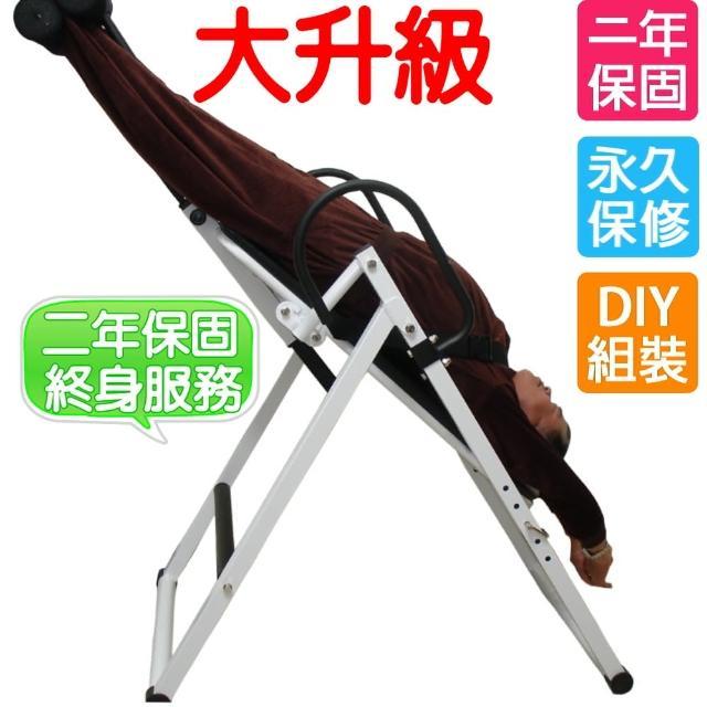 【私心大推】MOMO購物網【Sport-gym】補氧脊椎伸展健康倒立機/倒吊機開箱momo新聞