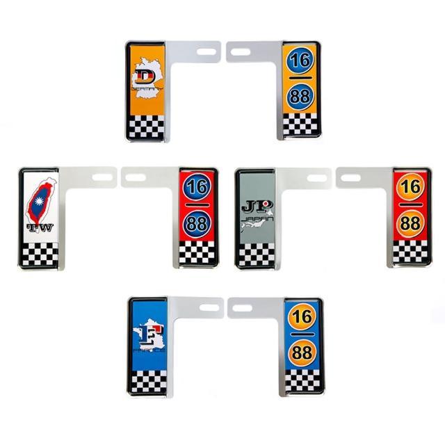 【部落客推薦】MOMO購物網【3D】6碼專利精緻裝飾車牌框(地圖國別款)哪裡買momo購物折價卷