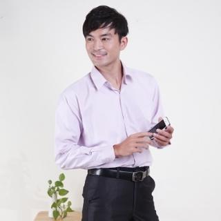 【好物分享】MOMO購物網【JIA HUEI】長袖柔挺領男仕吸濕排汗襯衫 粉紅色(台灣製造)評價好嗎momo購物网