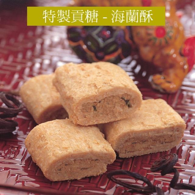 《聖祖貢糖》海蘭酥(12入/包)