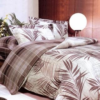 《葉韻》100%長絨棉八件式兩用被舖棉床罩組-雙人