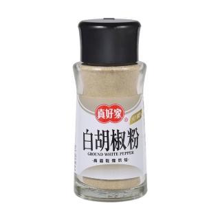 《真好家》白胡椒粉(30g)
