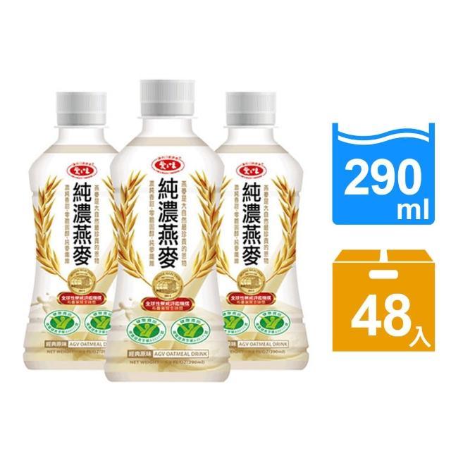 【愛之味】純濃燕麥300gmomo折價眷(24入/箱*2箱)