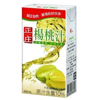 《光泉》楊桃汁300ml*24瓶