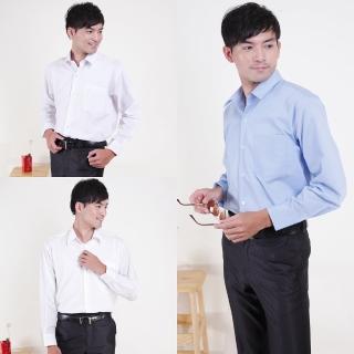 【JIA HUEI】長袖男仕防皺襯衫 海島棉 三件組(台灣製造)