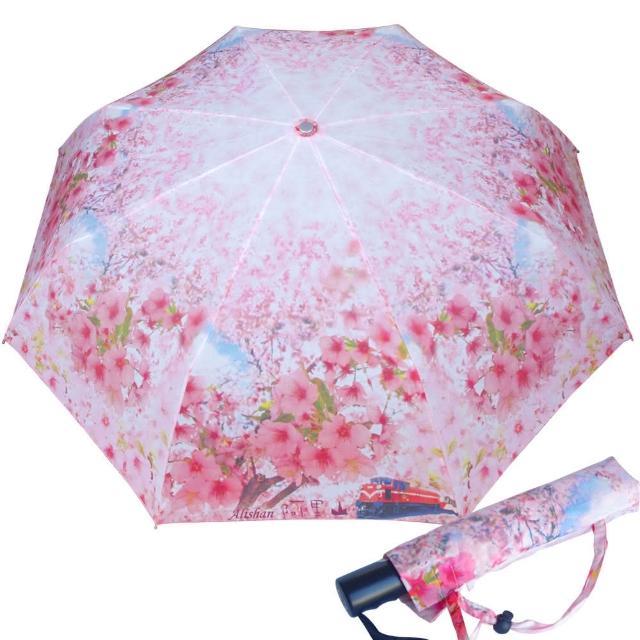 【真心勸敗】MOMO購物網三折自動開收晴雨傘阿里山櫻花風情評價momo 購物台 momo 購物台
