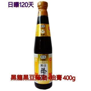 黑龍黑豆蔭油-春蘭級膏油400g