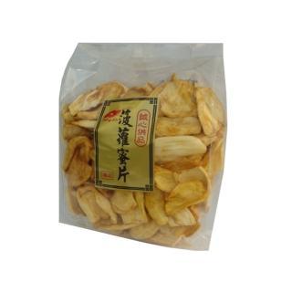 菠蘿蜜片(200G/包)
