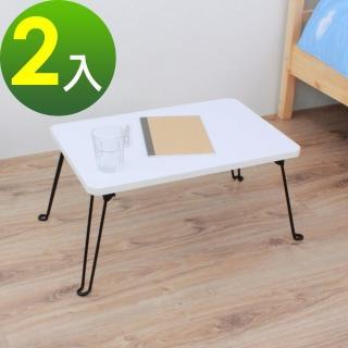【美佳居】40x60/公分-戶內外-折疊桌/摺疊桌/休閒桌-2入/組(二色可選)
