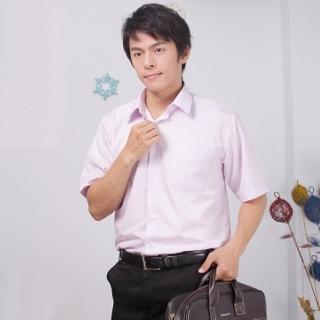 【JIA HUEI】短袖男仕吸濕排汗防皺襯衫 粉紅色(台灣製造)