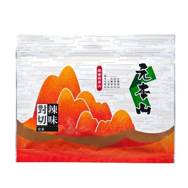【元本山】辣味海苔(26枚)