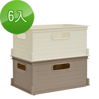 【山本】小物收納置物盒(6入)