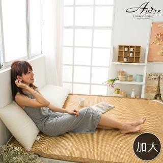 【A-nice】台灣精製˙3D加厚頂級軟藤涼蓆(雙人加大/6呎)