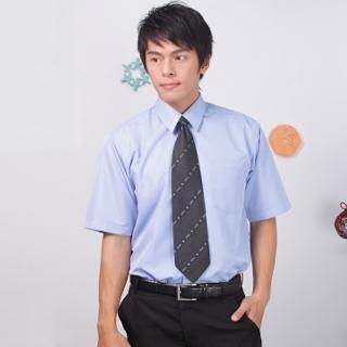 【好物分享】MOMO購物網【JIA HUEI】短袖男仕吸濕排汗襯衫 藍色(台灣製造)效果如何momo購物