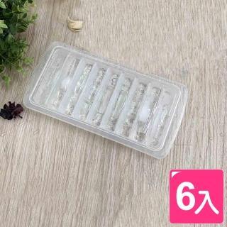 (白冰冰)附蓋大塊製冰盒(6入組)