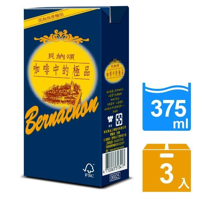 【貝納頌】咖啡調味乳3折價券 momo75ml(3入/組)