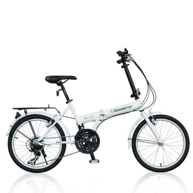 【真心勸敗】MOMO購物網【Taiwan TOP】SHIMANO 20吋21速 T型折疊車 全新升級進化版評價好嗎momo旅行社