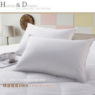 《H&D》台灣製造白淨舒眠眠枕-1入