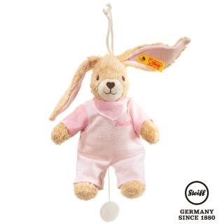 【STEIFF德國金耳釦泰迪熊】Hoppel Rabbit 兔子(嬰幼兒音樂鈴)