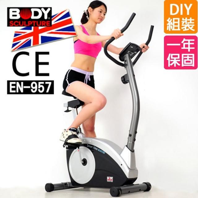 【好物推薦】MOMO購物網【BODY SCULPTURE】數位磁控健身車 BC-6510D(C016-6510)開箱momo購物 折價券