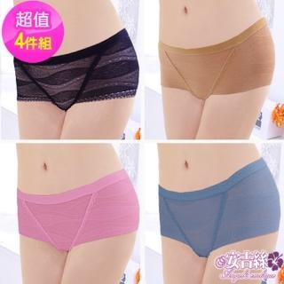 【安吉絲】液化鈦元素‧超輕薄超舒適中腰鎖邊小平口褲(四件組)