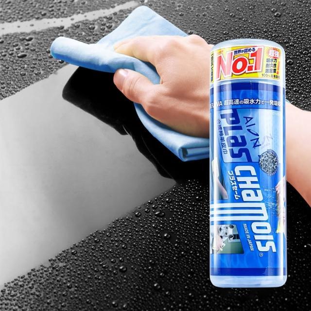 【開箱心得分享】MOMO購物網【日本AION】合成羚羊皮巾-L(43 ×68cm)哪裡買momo電話