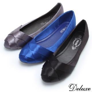 【Deluxe】進口鍛面交織平底包鞋(甜美時尚代表★五色)