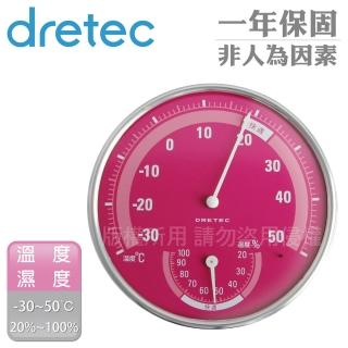 【日本DRETEC】溫濕度計(O-310PK)