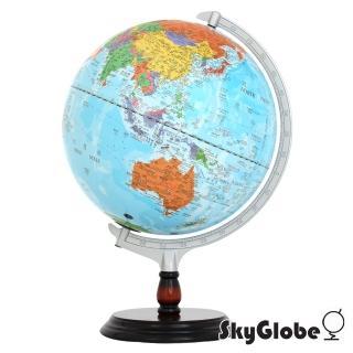 【SkyGlobe】12吋行政藍色海洋木質地球儀(中英文對照)