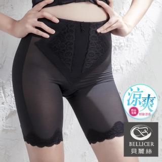 【貝麗絲】涼感/吸濕排汗長統束褲(膚/黑/紫/粉_M-EQ)