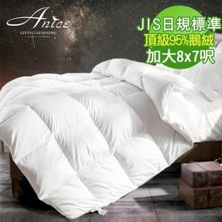 【A-nice】JIS日規95%頂級鵝絨被(雙人加大)