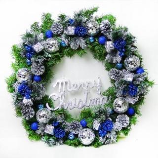 【心可樂活】20 吋經典浪漫耶誕/誕花圈 藍銀色系