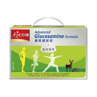 【天地合補】富邦mo高單位葡萄糖胺飲60ml*18入