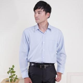 【私心大推】MOMO購物網【JIA HUEI】長袖柔挺領男仕吸濕排汗襯衫 3158系列 條紋藍(台灣製造)評價怎樣富邦網購