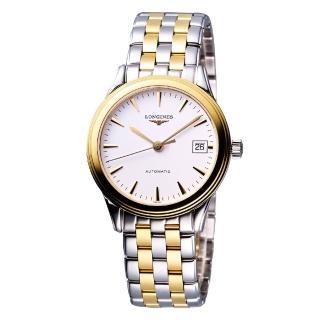 【LONGINES Flagship】 經典機械腕錶(L47743227-半金)