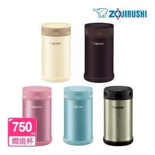【象印】750ml不鏽鋼真空燜燒杯(SW-FCE75)