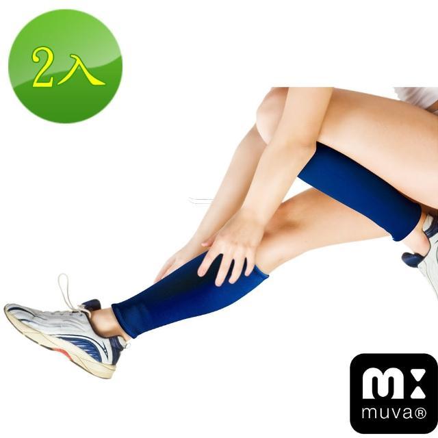 【部落客推薦】MOMO購物網【muva】調整型塑小腿(2入)價格momo購物往