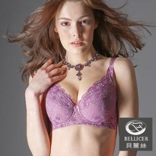 【貝麗絲】浪漫風情機能內衣(紫/灰_CD)