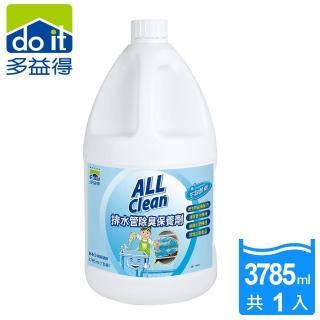【多益得】排水管保養除臭劑(3785cc)
