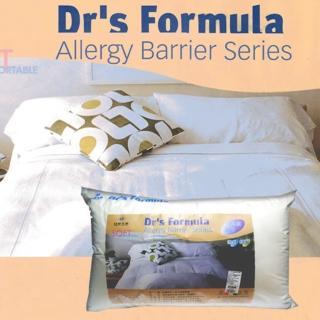 【GALATEA】台塑生醫。防蹣抗菌枕(兩顆)