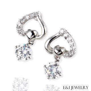 【E&I】-愛連心-八心八箭0.5克拉倒心造型吊鑽美鑽耳環
