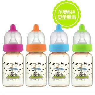 【貝喜力克】防脹氣PPSU直圓型奶瓶120ml(3入)