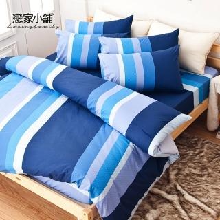 【樂芙】純綿單人三件式床包被套組(海水藍)
